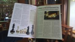 """Первый номер журнала """"Международный правовой курьер"""""""