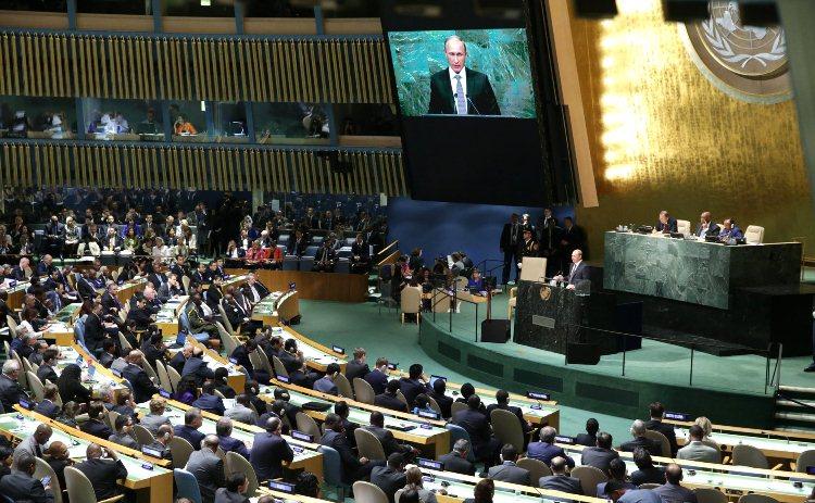 Владимир  Путин – выступление  на  Генеральной  ассамблее  ООН, фото: kazanfirst.ru