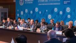 Выступление С. Лаврова на конференции Безопасность и стабильность в регионе ШОС