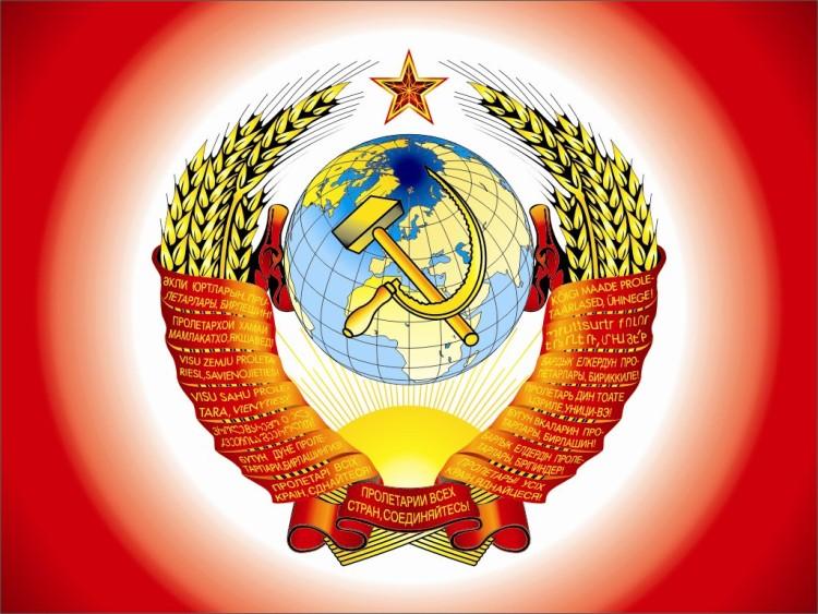 Герб Советского Союза, фото: comunicom.ru