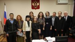 Россия и международно-правовая защита традиционных ценностей:  круглый стол в Российском университете дружбы народов