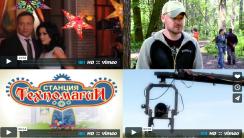 Вниманию организаторов публичных мероприятий, видеотрансляций и образовательных программ