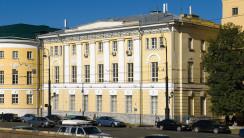 Конференция, посвященная созданию системы индексов научного цитирования, состоялась в Москве