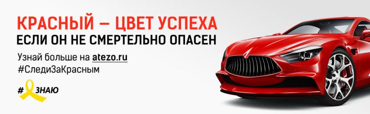 car_rs1