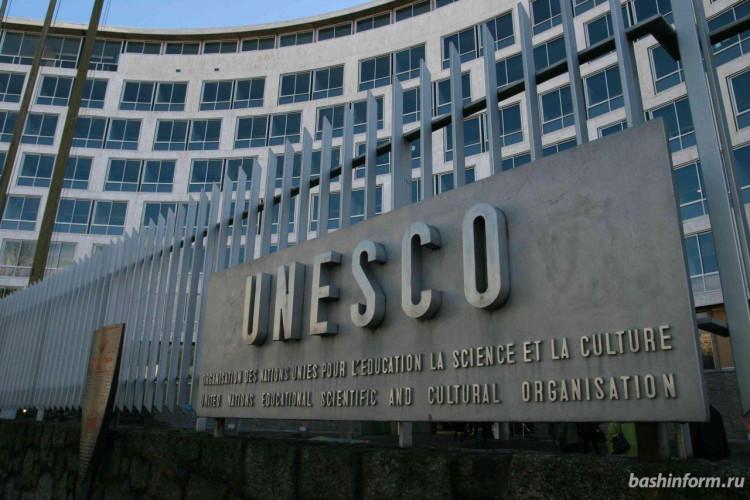 Здание-ЮНЕСКО-Источник-bashinform-ru
