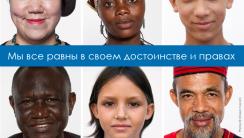 Международный конгресс «Блищенковские чтения»