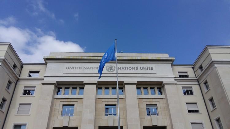 ООН - 2